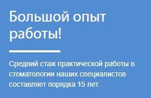 bolshoy_opyt.jpg